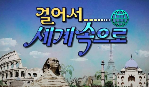 助詞'に、へ'は韓国語で何?에と으로/로の意味と使い方