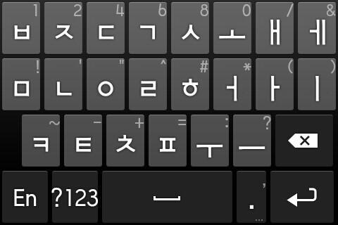 韓国語のキーボードがうまく打てるようになる方法