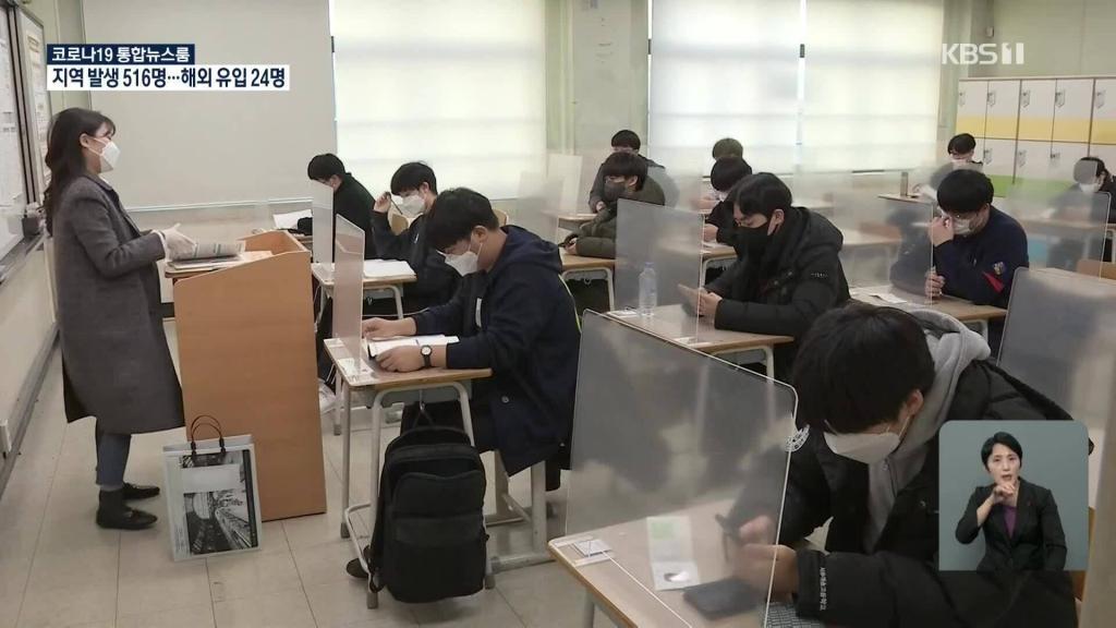 '試験を受ける'は韓国語で何?시험을 보다、시험을 치다の意味の違いと使い分け