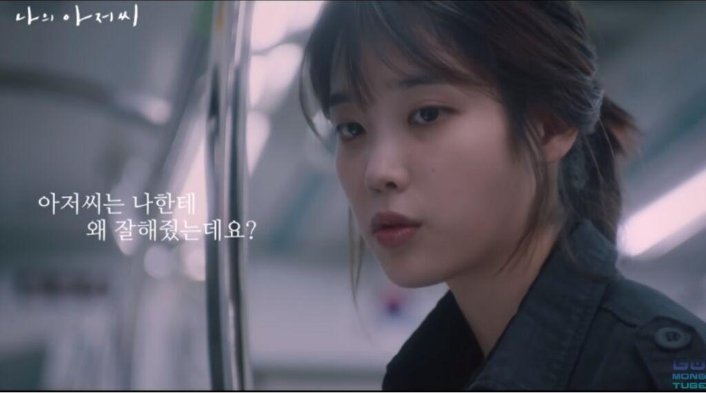 韓国語の助詞 에, 에게, 한테, 께(に)の意味の違いと使い分けを例文で解説