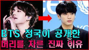韓国語 머리카락, 머리(髪)の違いと使い方