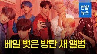 '新しい'は韓国語で何?새롭다, 새로운, 새の意味の違いと使い分け