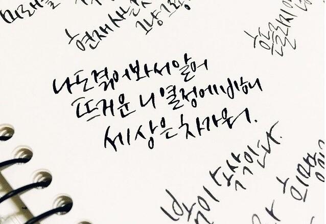 韓国語は誰が作ったの?ハングルの意味と由来は?|韓国語の歴史