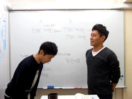 'おはようございます'は韓国語で何?좋은 아침이네요, 안녕하세요の意味の違い
