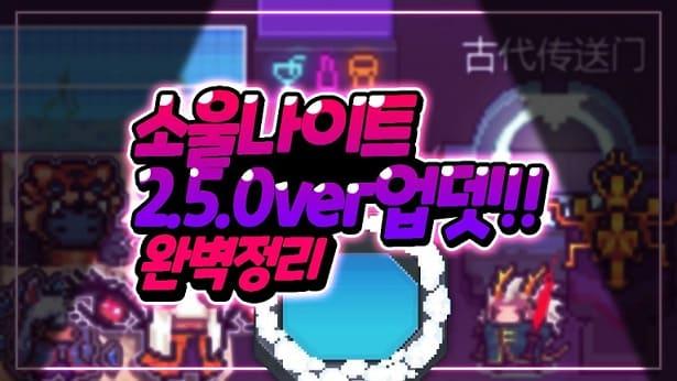 'アップデート'は韓国語で何?업데이트の意味、発音と使い方