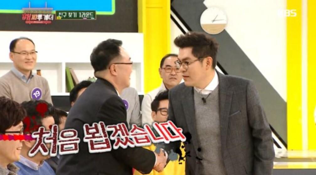 'はじめまして'の韓国語'처음 뵙겠습니다'意味と使い方を解説