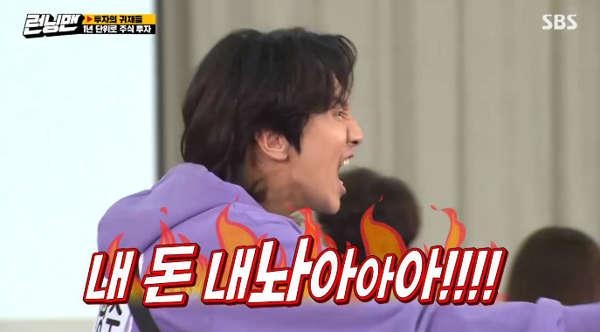 「よこせ・返して」は韓国語で?내 놔の意味と使い方