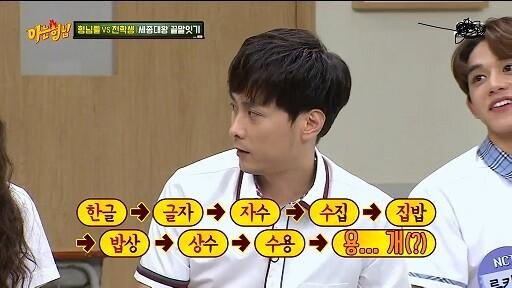 韓国式の十回クイズや二人で行ったら盛り上がるものありませんか?【韓国語 ハングル ゲーム】