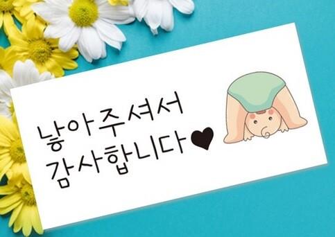 'していただく、してくださる'は韓国語何?아/어 주시다の意味との使い方
