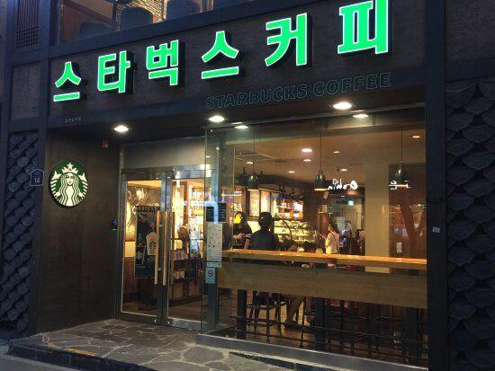 'スタバ'は韓国語で何?스타벅스, 별다방の意味と使い方