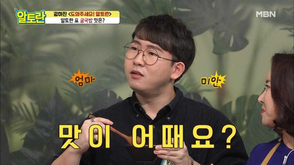 韓国語 助詞 은/는(は), 이/가(が)の意味の違いと使い方を例文で解説【初級】