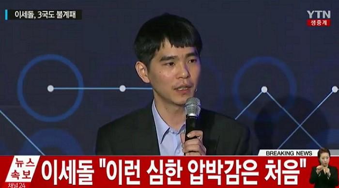 「プレッシャー」は韓国語で?압박감, 중압감, 부담감の意味・使い方