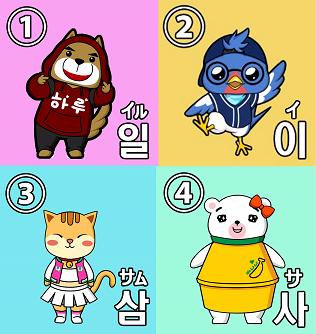 韓国語の数字の聞き取りが苦手です。何かコツがありますか?