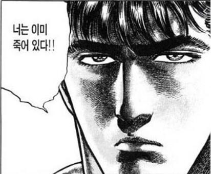 「している」は韓国語で?고 있다, 아/어 있다の違い・使い分け