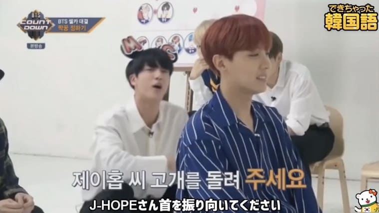 BTS 韓国語「고개를 돌리다(振り向く)」の意味・使い方