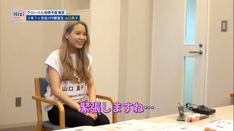 NiziU(ニジュー)韓国語 기는(긴) 해요, 한데の意味と使い方