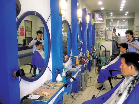 男性専用美容室「BLUE CLUB」