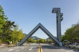 ※ソウル大学の正門