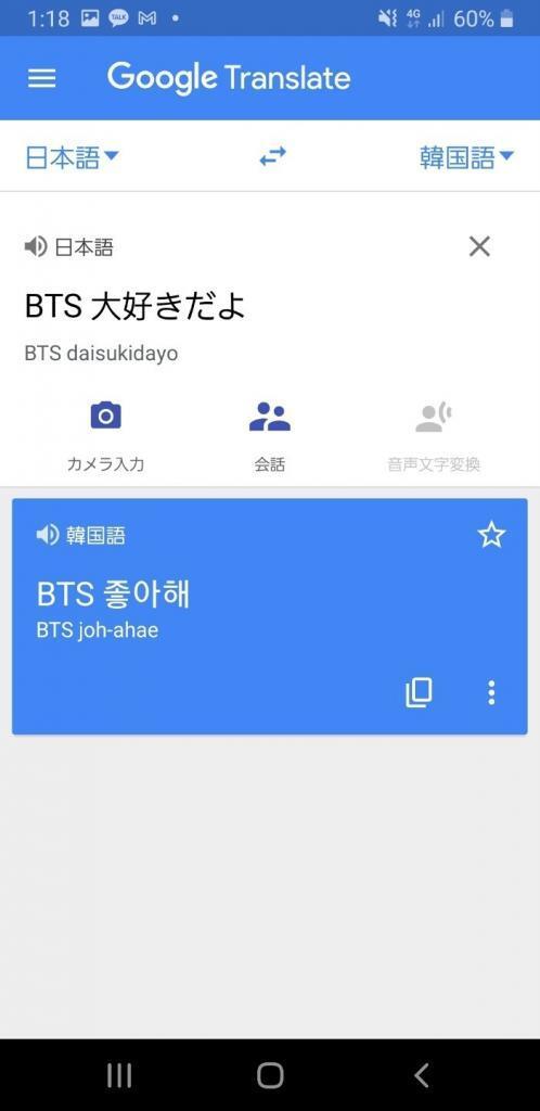 アプリ 韓国 語 翻訳 韓国語の翻訳アプリは何がおすすめ?【iPhone/Android】