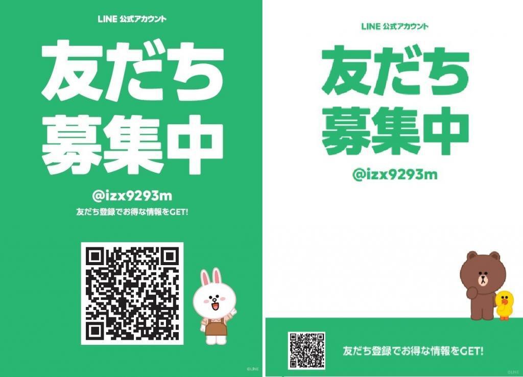 無料韓国語学習アプリ でき韓 LINE公式アカウントが友達を募集中