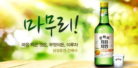 '締めくくり, 仕上げ'は韓国語で何?마무리(マムリ)の意味と使い方