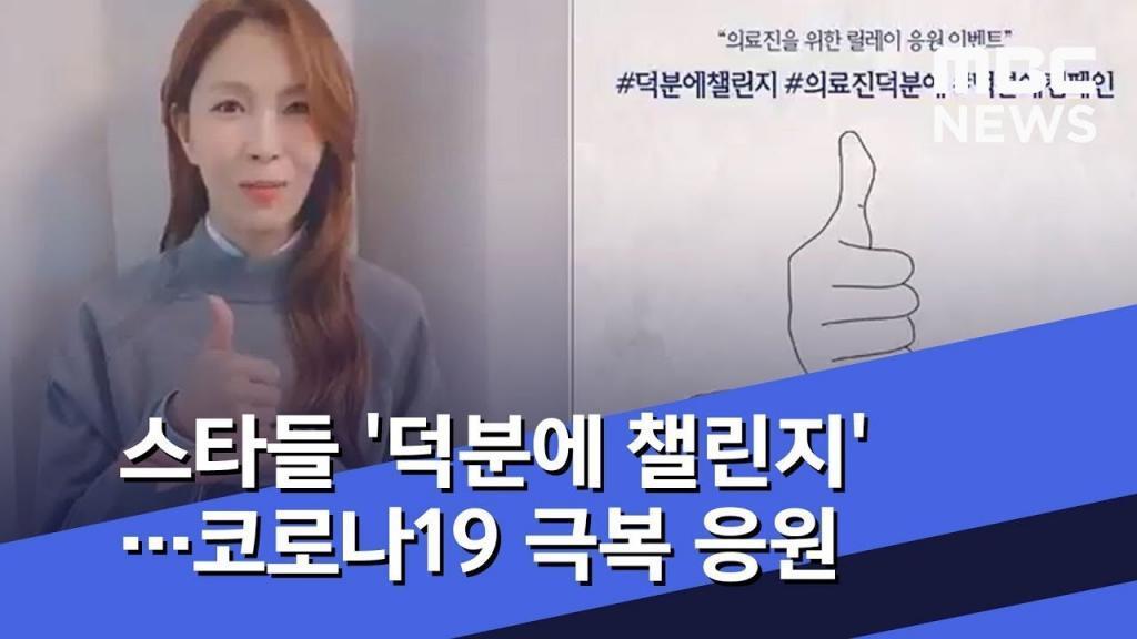 'おかげで'は韓国語で何?덕분에の意味と使い方