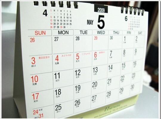 '休み'は韓国語で何?쉬는 날, 휴일の意味の違いと使い分けを例文で解説