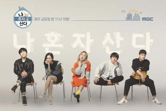 「一人で」の韓国語 혼자, 혼자서の意味の違い・使い方