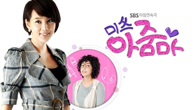 'おばさん'は韓国語で何?아주머니, 아줌마, 이모님の意味の違いと使い分けと使い方