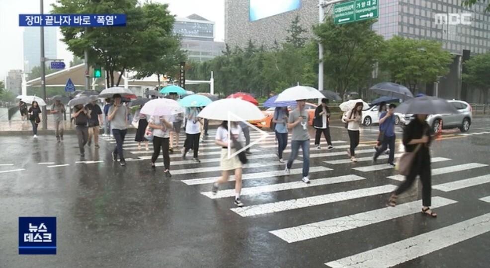 '梅雨'は韓国語で何?장마(チャンマ)の意味と様々な使い方を