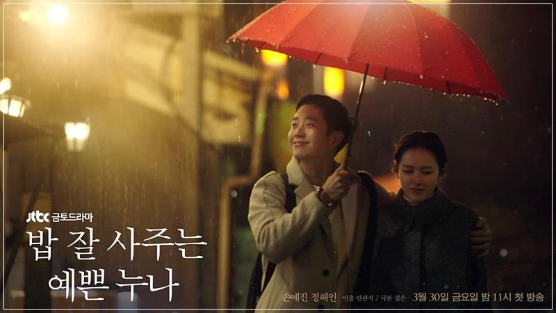 「綺麗だ」の韓国語|예쁘다, 아름답다, 깨끗하다の意味の違いと使い分け
