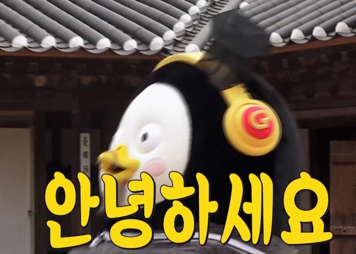 韓国語あいさつ 必須フレーズ26選を韓国人先生が一挙解説