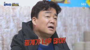 '言い訳'は韓国語で何?핑계, 변명の意味の違いと使い分けを例文で解説【中級 単語】