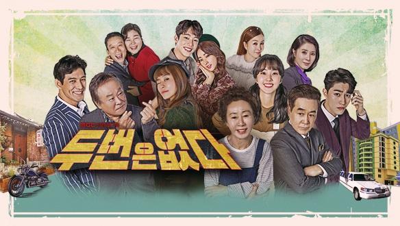 韓国語 없다, 없어요の意味と発音、様々な活用