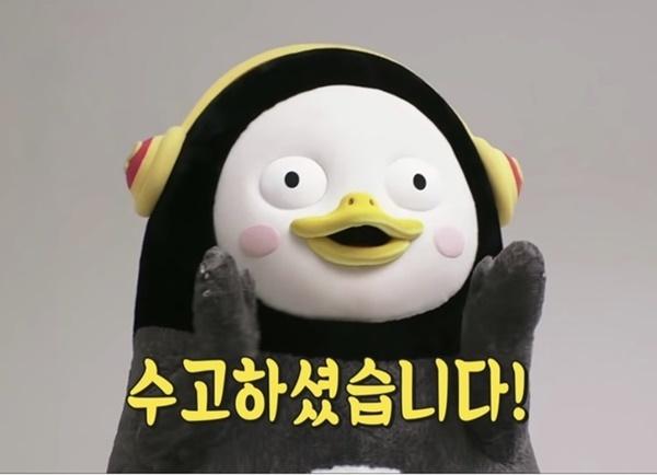 「お疲れ様」の韓国語 수고/고생の意味と発音、目上から恋人に使える表現