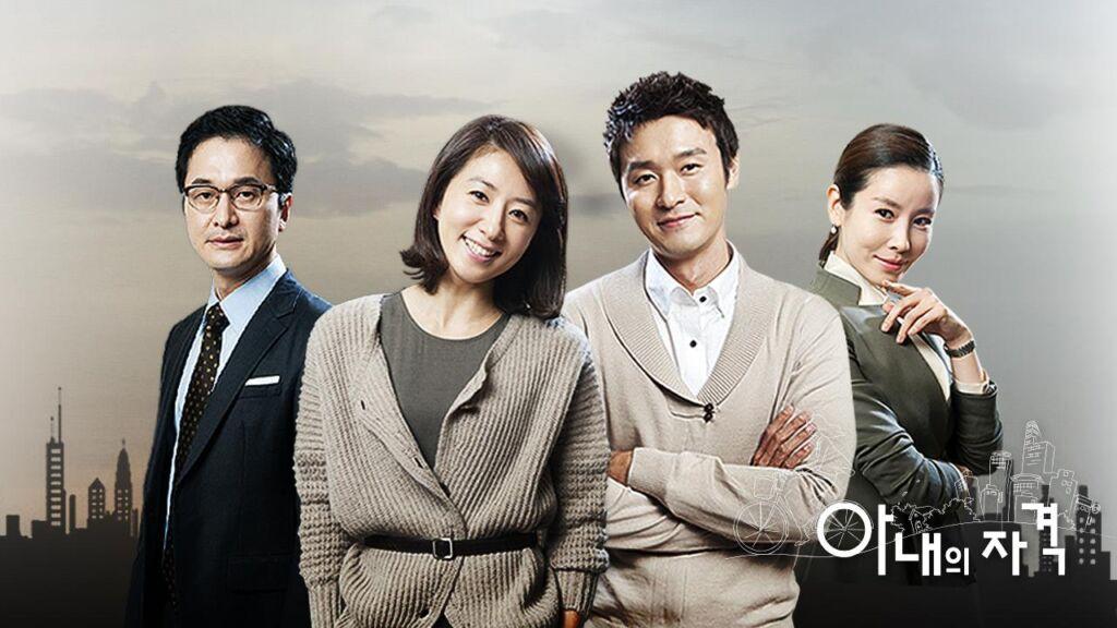 '妻、奥さん、家内'は韓国語で何?와이프, 아내, 여보の意味の違いと使い分け