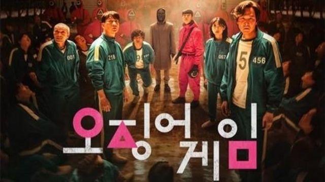 韓国ドラマ『イカゲーム』タイトルの意味とは?ゲームのルールと韓国での評価