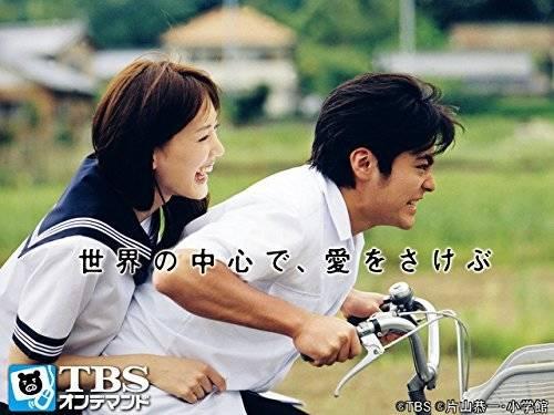 韓国人が感動した日本のドラマ 『世界の中心で愛を叫ぶ』は私の人生を変えました。